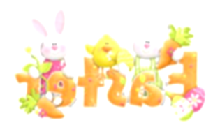 2018 clipart easter