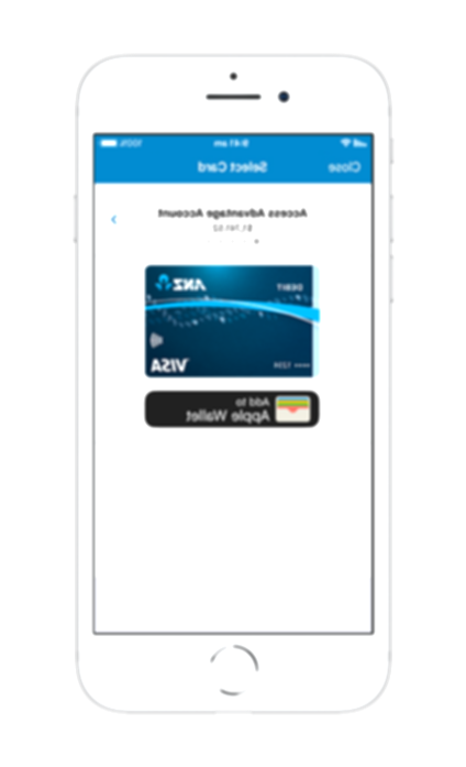 anz internet banking png