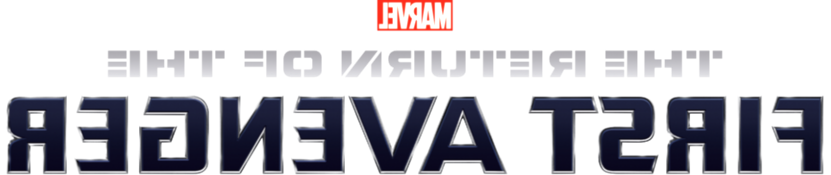 captain america the winter soldier logo png