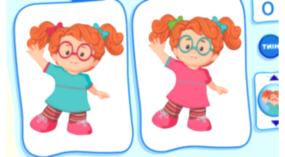games clipart childhood game