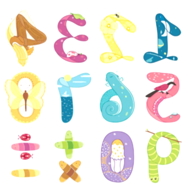 numbers clipart natural number